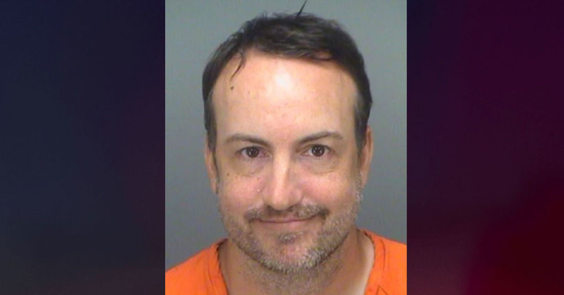 Former teacher arrested for allegedly recording students in bathroom